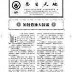 第二次修改稿 (4)_Page_01a