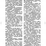 第二次修改稿 (4)_Page_03
