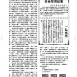 第二次修改稿 (4)_Page_07