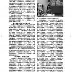 第二次修改稿 (4)_Page_10