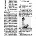 第二次修改稿 (4)_Page_13