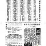第二次修改稿 (4)_Page_15