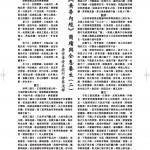 第二次修改稿 (4)_Page_17