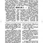 第二次修改稿 (4)_Page_18