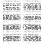 0417new-71-P1-16-2