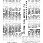 0417new-71-P1-16-5