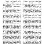 0417new-71-P1-16-8